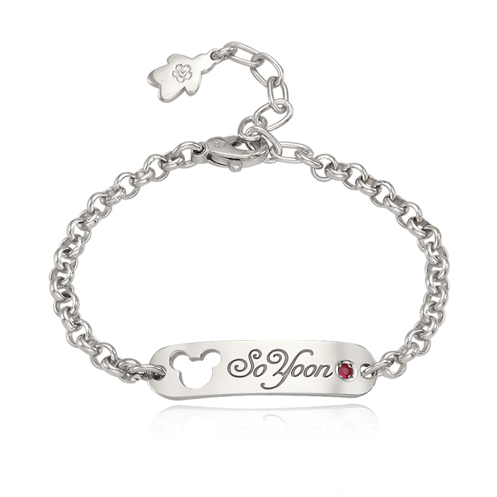 Kaiu Silver Elgin Stick Name Lost Child Prevention Bracelet
