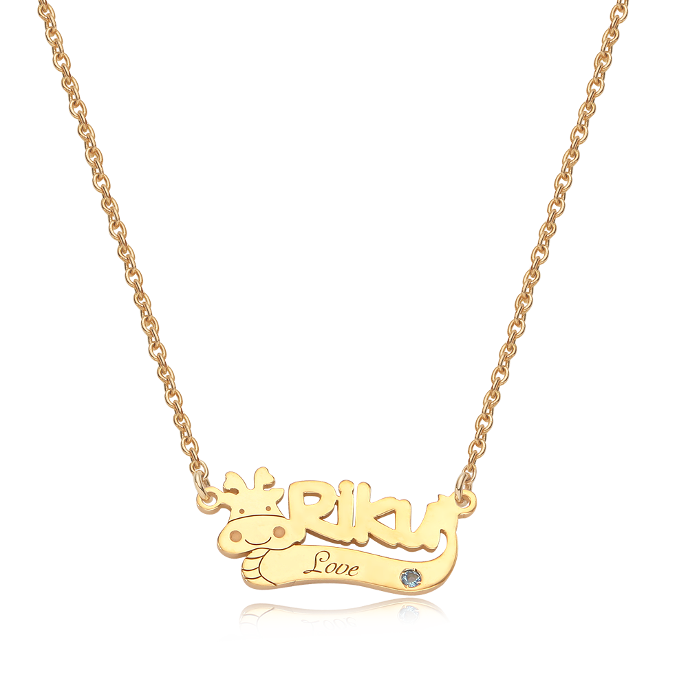 14K/18K Gold Oriental Zodiac Dragon Name Necklace