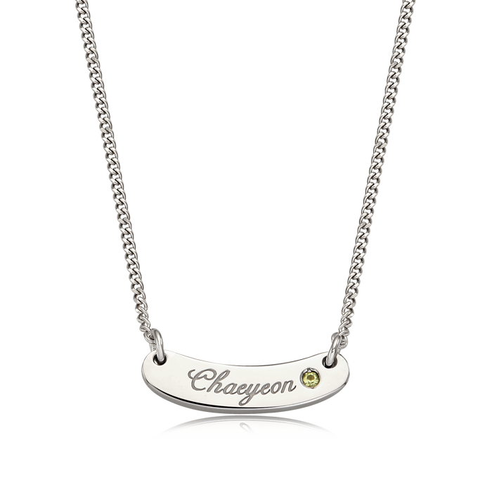 Silver Stick Name Bar Anti-lost Necklace-Cursive