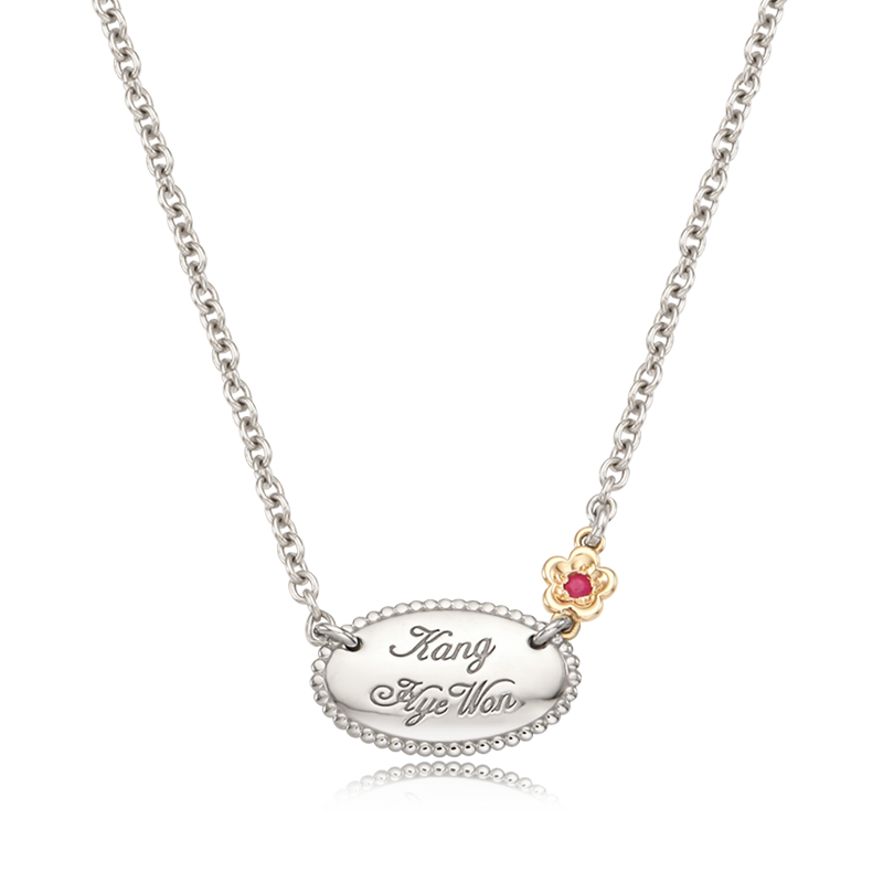 Silver Oval(5K-Flower) Birthstone Necklace