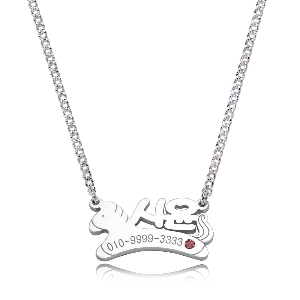Silver 12 Oriental Zodiac NEW Horseshoe Necklace Baby Initial Necklace