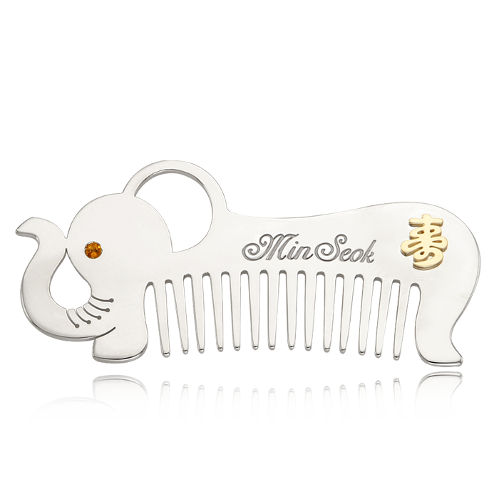 Personalized Gifts - Elephant Baby Silver Comb[ Gua Sha Tool ]
